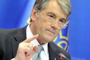 Ющенко призвал Кравчука и Кучму выступить против Януковича
