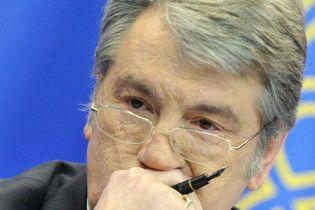 Одесский астролог спас Ющенко от бомбы в машине