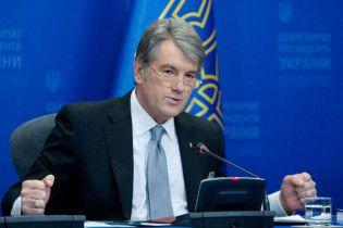 Ющенко издал указ об инаугурации Януковича
