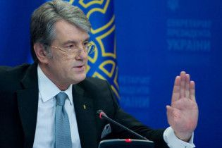 Ющенко поставил задание новому президенту