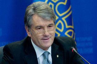Поздравьте Виктора Ющенко с Днем рождения!