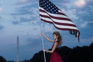 Американцы признаны самыми привлекательными людьми в мире