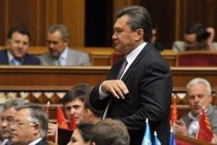 Рада лишила Януковича депутатских полномочий