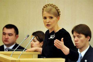 Тимошенко пока еще не допрашивали в Генпрокуратуре