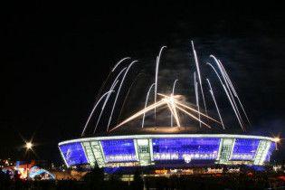Стадион Ахметова назвали лучшим зданием года в Украине