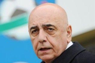 """Босс """"Милана"""" может перейти в """"Ювентус"""""""