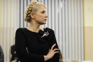Тимошенко собралась в отпуск