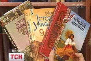 Минобразования заставило автора учебника по истории обелить Россию