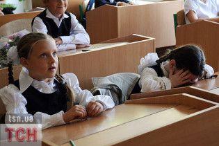 В Раду внесен законопроект о возвращении школ к 11-летнему образованию
