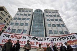 Общенациональная забастовка отрежет Грецию от остального мира
