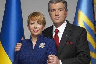 Жена надарила Ющенко женских костюмов на день рождения
