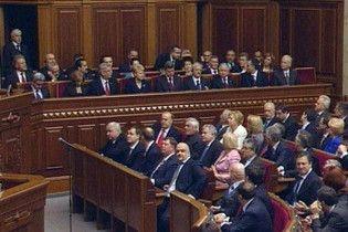 В Раде началась инаугурация Януковича