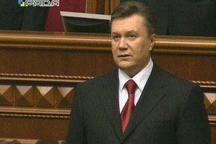 Янукович и Азаров пришли на открытие Рады