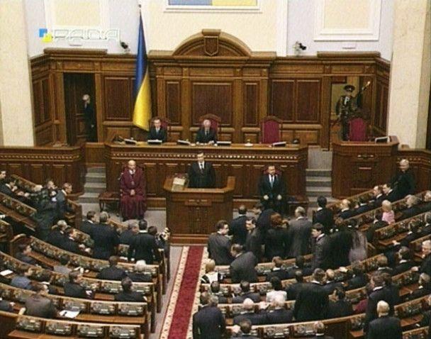 Как Виктор Янукович стал президентом