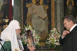 Янукович все-таки встретится с патриархом Кириллом