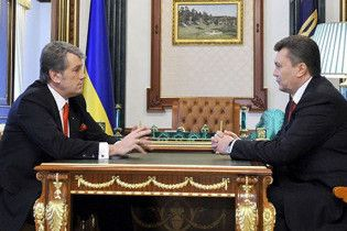 "Ющенко попросил у Януковича 300 миллионов на ""Мистецький арсенал"""