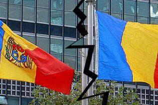 Молдова отвергла возможность объединения с Румынией