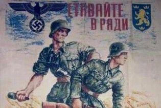 """В Одессе установят монумент славы в честь дивизии СС """"Галичина"""""""