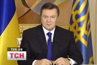 Янукович приостановил свое членство в партии регионов