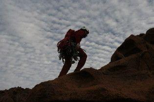 Пьяный украинский турист заснул на отвесной скале в Австралии