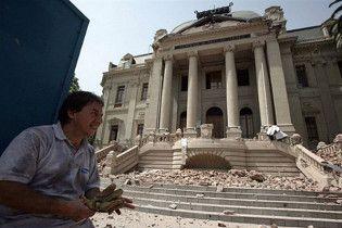 Главу океанографической службы Чили уволили из-за цунами