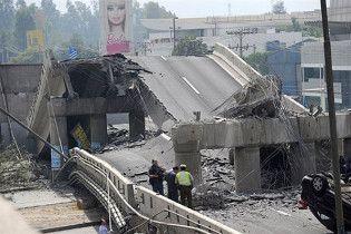 В Чили произошло два сильных землетрясения