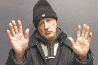 Москвич убил отца-чекиста, отомстив за смерть царской семьи
