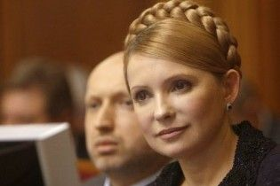 Тимошенко попросила Раду о защите от антиукраинских сил