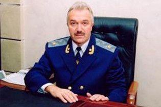 Прокуратуру Киева возглавил экс-прокурор Донецкой области