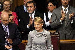 Отставка правительства Тимошенко обойдется бюджету в 18 миллионов