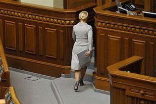 БЮТ: Тимошенко ушла не в отпуск, а в отставку