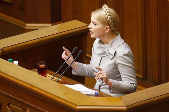 Відставка Юлії Тимошенко