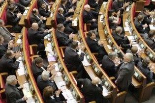 Рада начала менять правила формирования коалиции