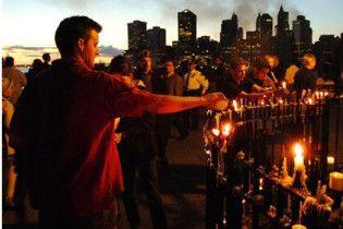 В США начинают выплаты жертвам терактов 11 сентября
