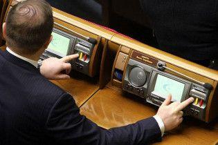 БЮТ требует от Литвина заблокировать карточки депутатов-прогульщиков