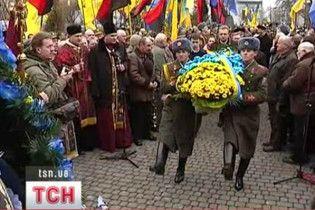 В Запорожье провели митинг памяти Шухевича