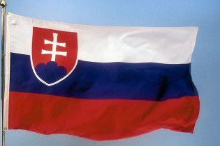 Словакия законодательно заставила граждан любить родину