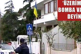 Человек с гранатой и пистолетом пытался ворваться в генконсульство Украины в Стамбуле
