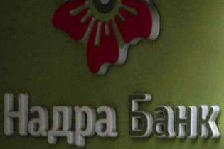 """Судьба """"Надра Банка"""" будет зависеть от МВФ"""