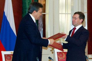 Янукович пригласил Россию и США подписать историческое соглашение о разоружении в Киеве