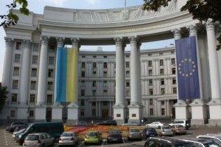 Украина признала новую власть в Ливии