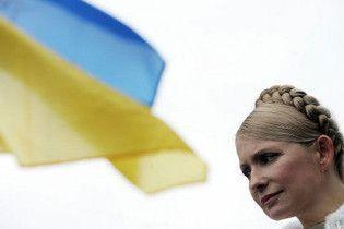 """Тимошенко заявила, что """"отходит от дел"""""""