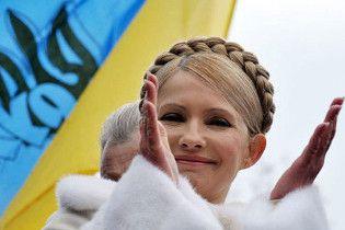 Назван состав оппозиционного правительства Тимошенко