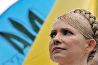 Тимошенко: соглашение Януковича по ЧФ РФ ущемляет независимость Украины
