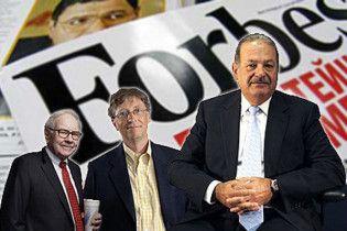 В списке миллиардеров 2010 по версии Forbes пятеро украинцев