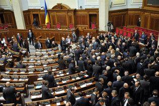 Рада приняла проект госбюджета на 2011 год