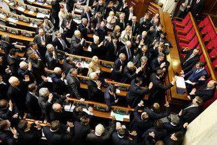 Рада обнародовала коалиционное соглашение