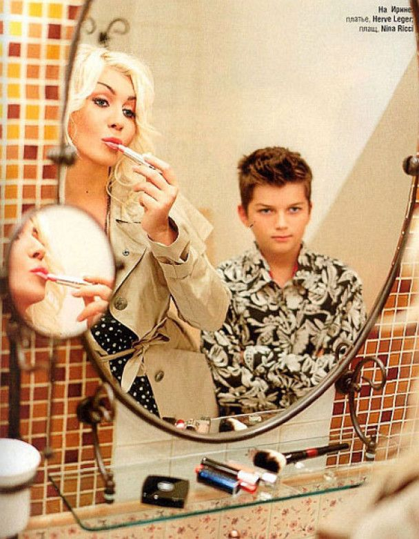 Ирина Билык купила 12-летнему сыну квартиру