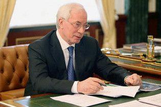 Азаров попросил ЕС о кредите в 20 миллиардов долларов