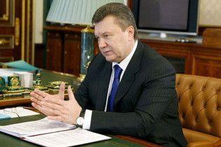 Янукович уволил 11 губернаторов, назначенных Ющенко